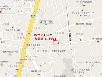 ehira-map
